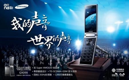 Samsung sigue apostando por smartphones de gama alta con tapa para China con el SM-G9098