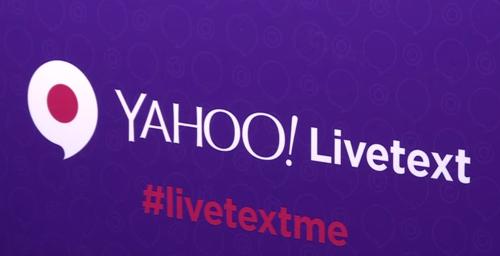 Livetext ya está en España: hablamos con uno de sus responsables