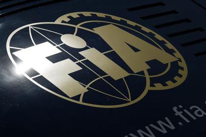 Publicada la lista con los 13 elegidos por la FIA para la F1 2010