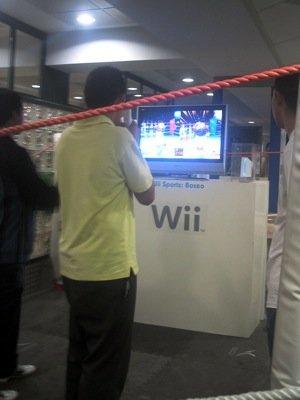 Presentación Wii en Madrid