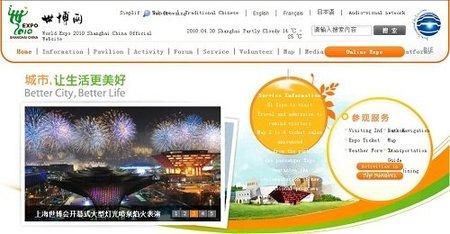 Comienza la Exposición Universal de Shanghai