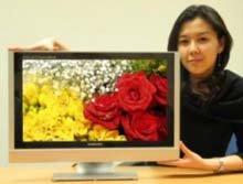 La pantalla más grande del mundo, otra vez Samsung