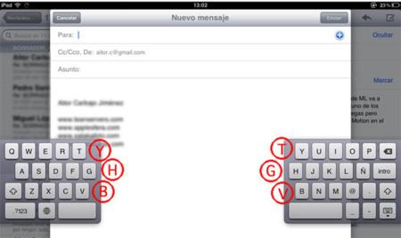Las teclas ocultas en el teclado dividido del iPad con iOS 5