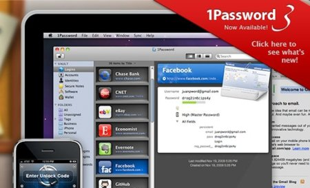 1Password añade sincronización con Dropbox