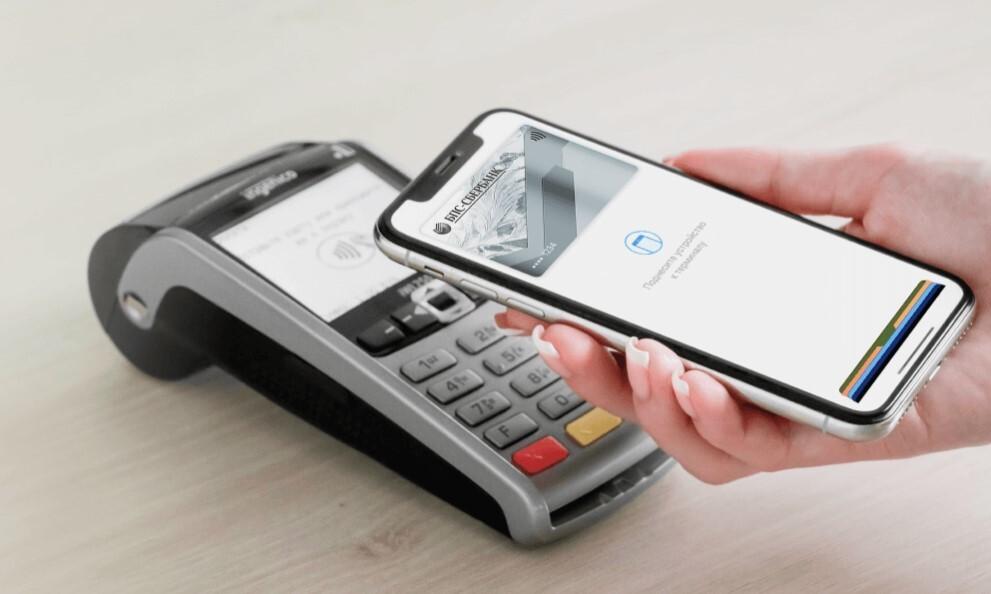 Apple Pay llega a México hoy de la mano de Citibanamex