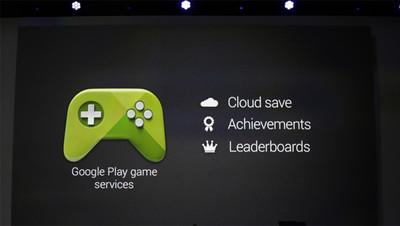 Google Play Games 1.5 se actualiza con visualización de partidas e invitaciones