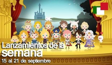 Lanzamientos de la semana en México del 15 al 21 de septiembre