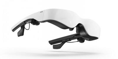 Zeiss nos sorprende con sus nuevas gafas de realidad virtual 3D «multipropósito»