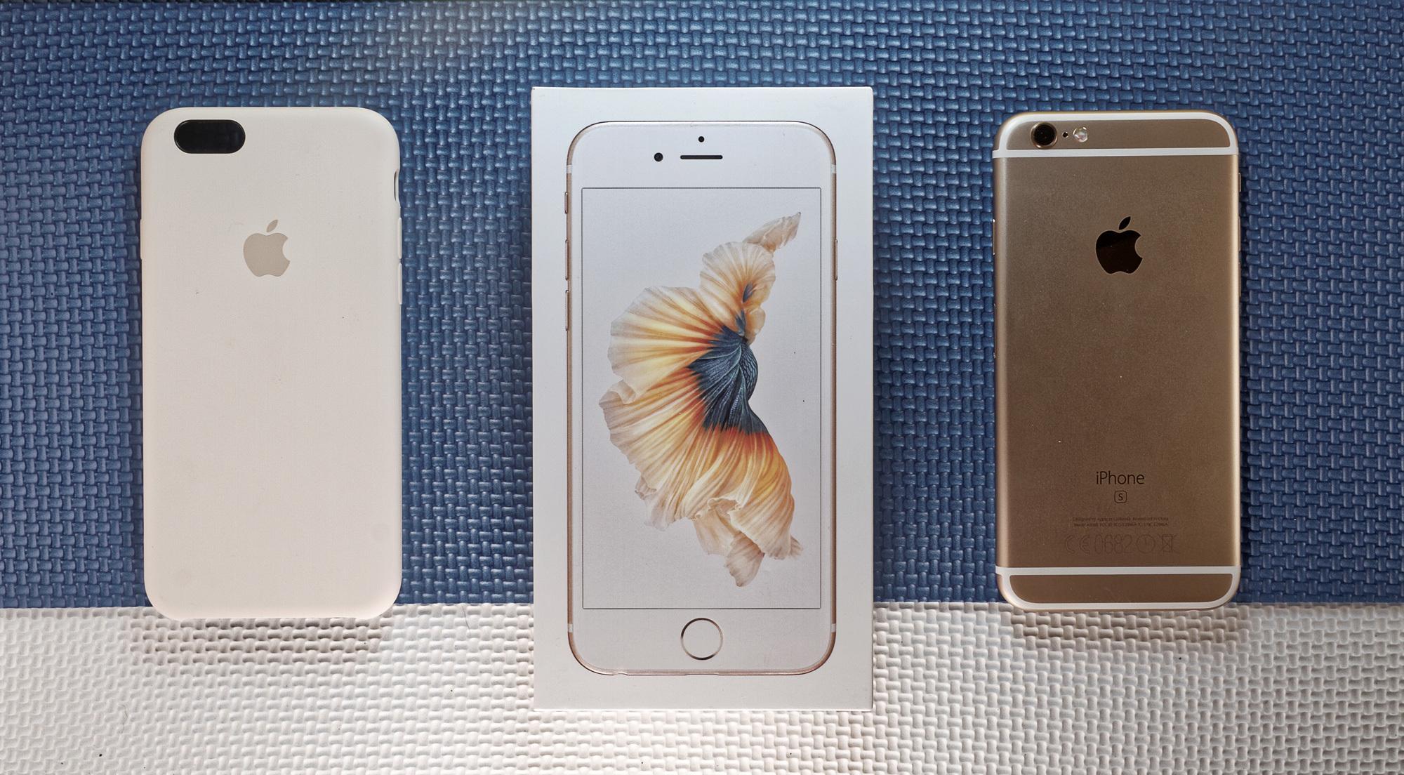 Foto de iPhone 6s (18/18)