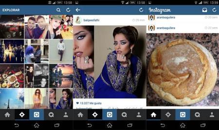 Los 200 millones de usuarios de Instagram y el intrusismo