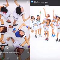 El iPhone se cuela en su primer video de J-POP