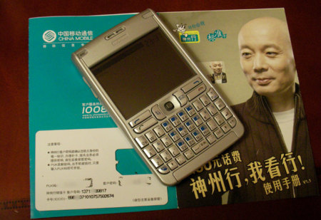 En China las conexiones móviles ya superan a internet en el PC