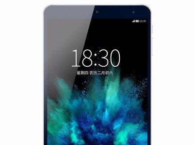 Tablet Onda V80 SE 32GB, con 2GB de RAM, por 71,95 euros y envío gratis