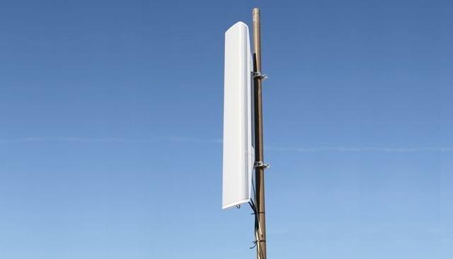 Antena 2G, 3G y 4G