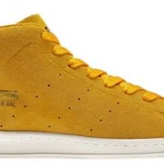 Foto 10 de 10 de la galería coleccion-de-zapatillas-de-david-beckham-para-adidas en Trendencias Lifestyle