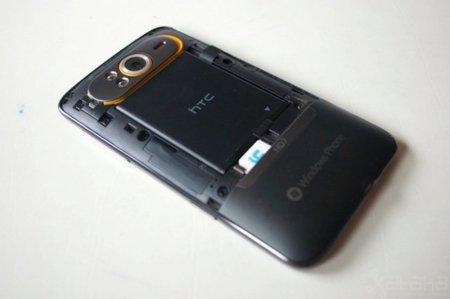HTC HD7 bateria