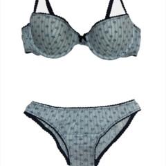 Foto 2 de 29 de la galería oysho-primavera-verano-2011-los-nuevos-conjuntos-de-lenceria en Trendencias