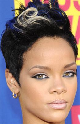 Consigue el look de Rihanna