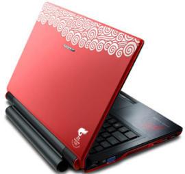 Lenovo Xiang, portátil de los juegos olímpicos