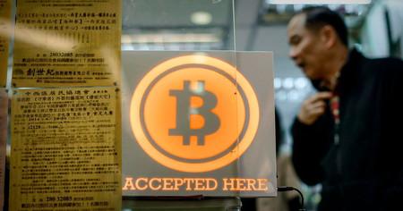 En Japón ya hay una compañía que paga a sus empleados con Bitcoin