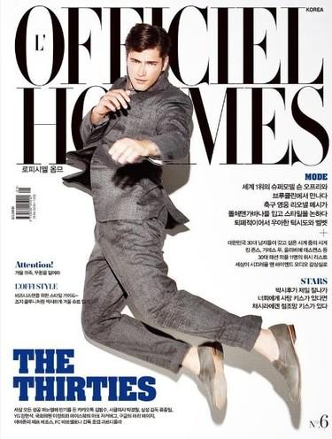 El color que no falla, el gris, protagonista de la portada de L'Officiel Hommes Korea