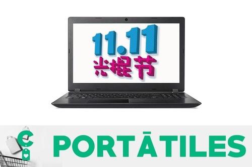11.11: las mejores ofertas en portátiles Lenovo, ASUS, HP y Acer en el Día del Soltero