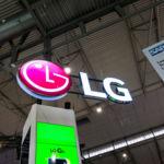 Tras un primer trimestre en números rojos, LG reorganiza su división móvil para ser rentable