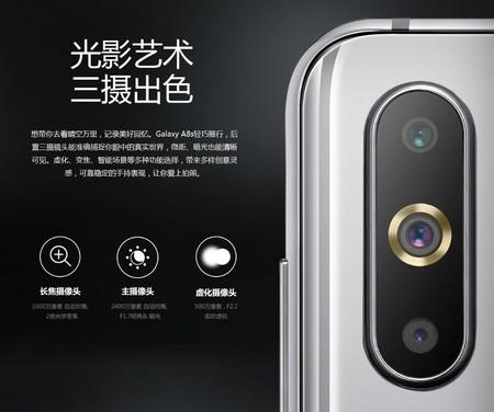 Camara Galaxy A8s