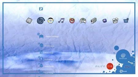 Descarga gratis este tema de Dreamcast para PS3