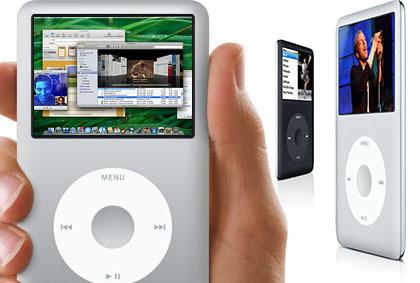 """Apple registra el dominio del """"iPod Air"""""""
