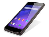 GFXBench ha filtrado las posibles especificaciones del Xperia Z3 de Sony