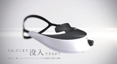 Sony llevará su nuevo casco de realidad aumentada al Tokyo Game Show. Tenemos vídeo [TGS 2012]