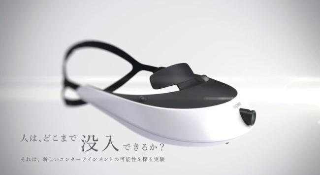 Prototype SR de Sony