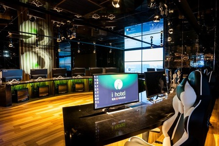 Este hotel de Taiwan es el paraíso para los amantes de los videojuegos