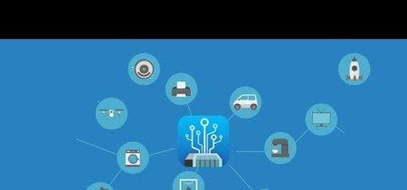 QNAP QIoT Suite Lite, una excelente aplicación de QNAP para la internet de las cosas