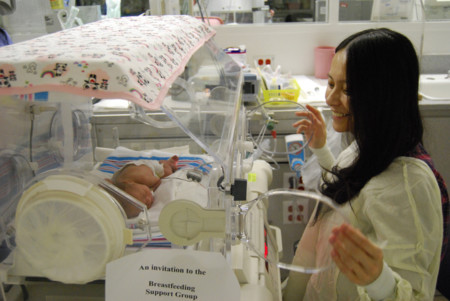 Lo último en salud reproductiva: un útero artificial