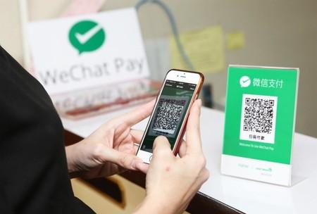 Así es como China está dejando obsoletas a las tarjetas de crédito