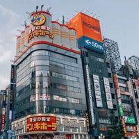 Nunca antes un vídeo sobre Tokio había despertado tantas ganas de comer tortilla de patata