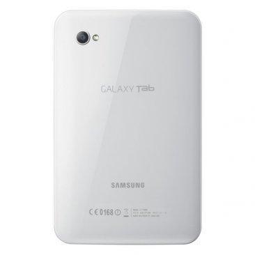galaxy-tab-3.jpg