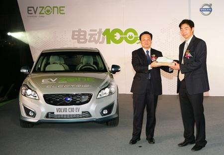 Volvo C30 eléctrico: elegido coche verde del año en China