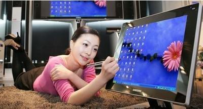 Syncmaster CX719TD, pantalla táctil de Samsung