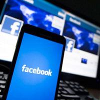 Espionaje del Gobierno Federal en Facebook crece en el último año