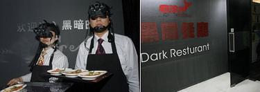 Dark Restaurant, la moda de comer a ciegas se traslada a China