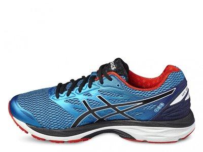 Comienza fuerte la temporada de running con unas zapatillas Asics Gel Cumulus 18 por 92,95€ con envío gratuito