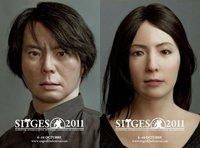 'Eva' es la película que inaugurará Sitges 2011
