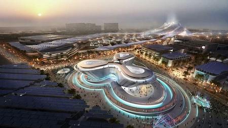 Dubai Recinto