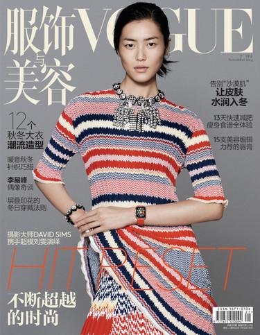 El Apple Watch llega a Vogue con Liu Wen en China