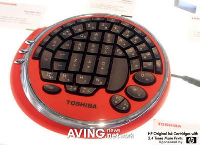Teclado de Toshiba para jugones