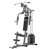 Super Weekend en eBay: máquina multiestación para musculacion fitness Fitfiu por 199 euros con envío gratis