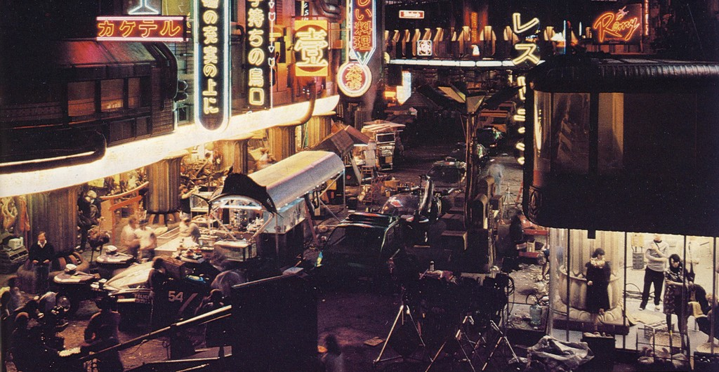 Blade Runner Set Design